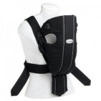 Nursery equipment image of Baby Carrier (Harness)